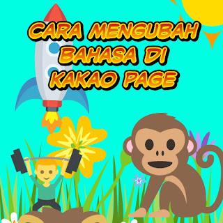 Cara Mengubah Bahasa di Kakao Page