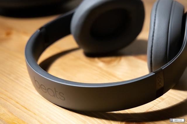 【開箱】幾乎無懈可擊的 Beats Studio3 Wireless 抗噪藍牙耳機 - 唯一的小缺點,不適合長久配戴