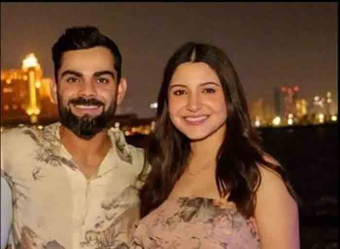 Anushka Sharma and Virat Kohli appeal to paparazzi not to click their daughter's picture: We want to protect the privacy of our child,  Mumbai, News, Actress, Cinema, Sports, Cricket, Virat Kohli, National