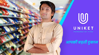 Want to grow your business? Register with Uniket, Fynd's direct-to-retail solution and embark on a new retail journey
