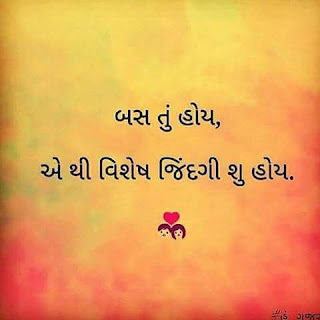 gujarati caption for instagram