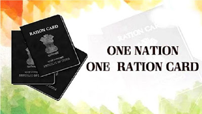 what is ration card portability one nation one ration card scheme know everything in hindi