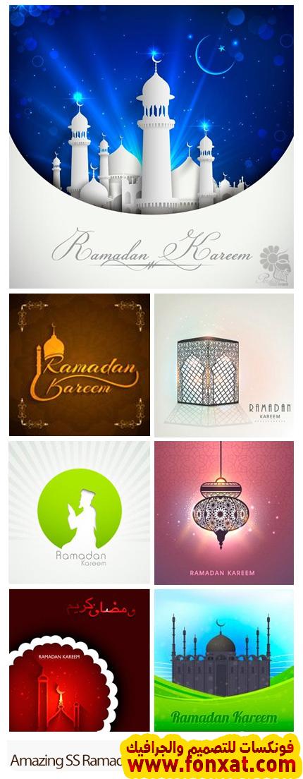 Download vector images Ramadan