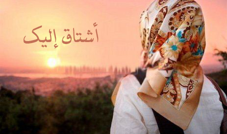 puisi arab tentang rindu