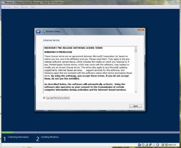 اتفاقية تسطيب ويندوز 8 Windows للكمبيوتر