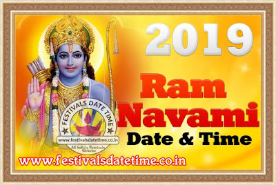 2019 Ram Navami Date & Time, राम नवमी 2019 तारीख व समय