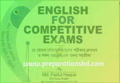 Professor's English For Competitive Exam PDF File Free Download