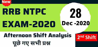 RRB NTPC Exam Analysis 2nd Shift for 28 Dec 2020