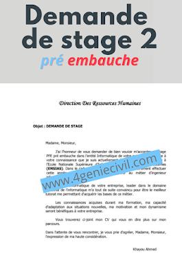 Exemple de de lettre de demande de stage de lettre de motivation en format pdf