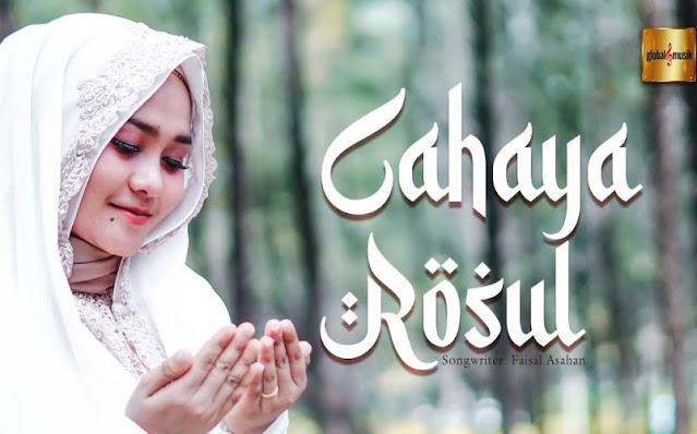 Lirik lagu Nazia Marwiana Cahaya Rosul
