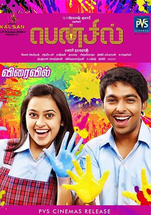 Pencil 2016 Tamil Full Movie Download In Hindi 720p