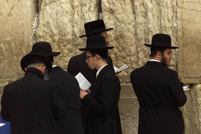 কুরআনের আলোকে ইহুদীদের পরিচয়
