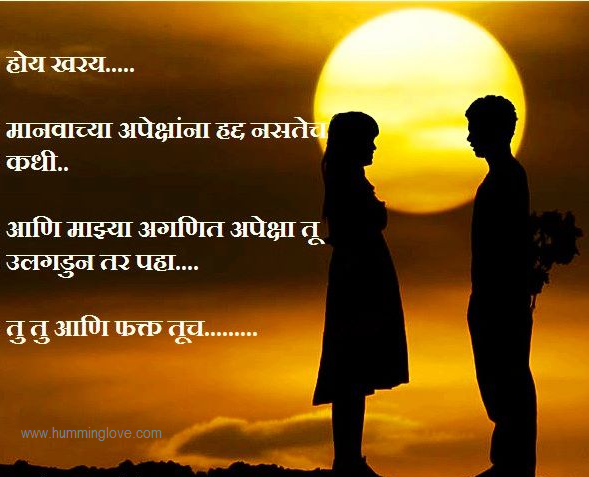 20 Love Status In Hindi For Sister For Hindi Status In Sister Love