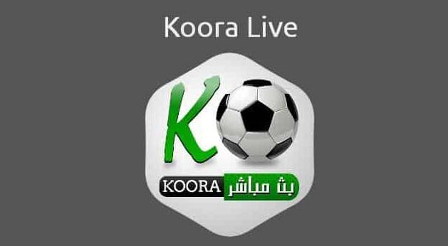 تحميل تطبيق kora live TV أفضل تطبيق لمشاهدة القنوات المشفرة للاندرويد بدون تقطيع 2020