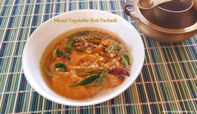 images of Andhra Roti Pachadi Recipe / Mixed Vegetable Roti Pachadi / Roti Pachadi Recipe