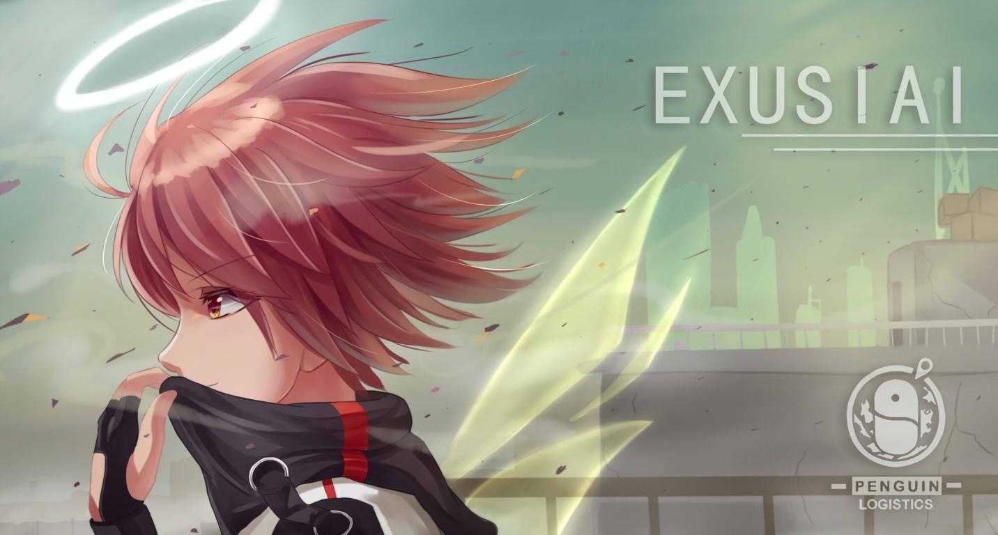Euxia Arknights Wallpaper