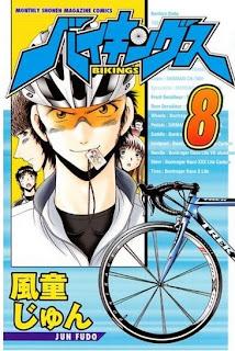 バイキングス 第01-08巻 [Bikings vol 01-08]