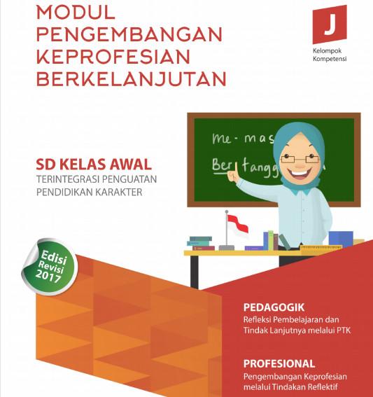 Modul SIM PKB Kompetensi J SD Kelas Rendah Tahun 2017 [PDF]