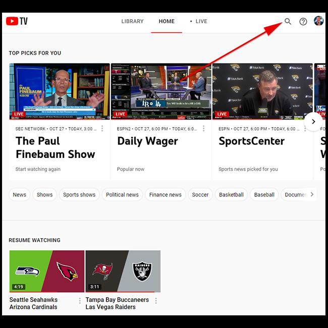 على tv.youtube.com ، انقر على أيقونة البحث.