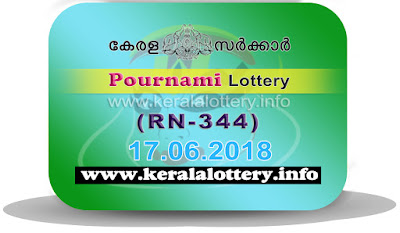 "keralalottery.info, ""kerala lottery result 17 6 2018 pournami RN 344"" 17th June 2018 Result, kerala lottery, kl result, yesterday lottery results, lotteries results, keralalotteries, kerala lottery, keralalotteryresult, kerala lottery result, kerala lottery result live, kerala lottery today, kerala lottery result today, kerala lottery results today, today kerala lottery result, 17 6 2018, 17.6.2018, kerala lottery result 17-06-2018, pournami lottery results, kerala lottery result today pournami, pournami lottery result, kerala lottery result pournami today, kerala lottery pournami today result, pournami kerala lottery result, pournami lottery RN 344 results 17-6-2018, pournami lottery RN 344, live pournami lottery RN-344, pournami lottery, 17/06/2018 kerala lottery today result pournami, pournami lottery RN-344 17/6/2018, today pournami lottery result, pournami lottery today result, pournami lottery results today, today kerala lottery result pournami, kerala lottery results today pournami, pournami lottery today, today lottery result pournami, pournami lottery result today, kerala lottery result live, kerala lottery bumper result, kerala lottery result yesterday, kerala lottery result today, kerala online lottery results, kerala lottery draw, kerala lottery results, kerala state lottery today, kerala lottare, kerala lottery result, lottery today, kerala lottery today draw result"