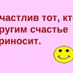 Непроизносимые согласные - запоминалки по русскому языку