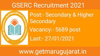 GSERC Recruitment 2021 Apply 5689 Shikshan Sahayak (Secondary & Higher Secondary) Vacancy