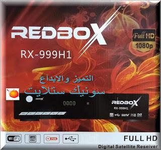 احدث ملف قنوات REDBOX RX-999H1