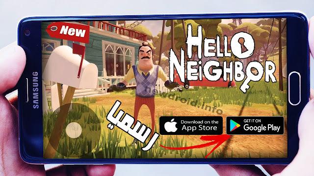 واخير تحميل لعبة مرحبا جارHello Neighbor على متجر بلاي ستور ( iOS / Android )