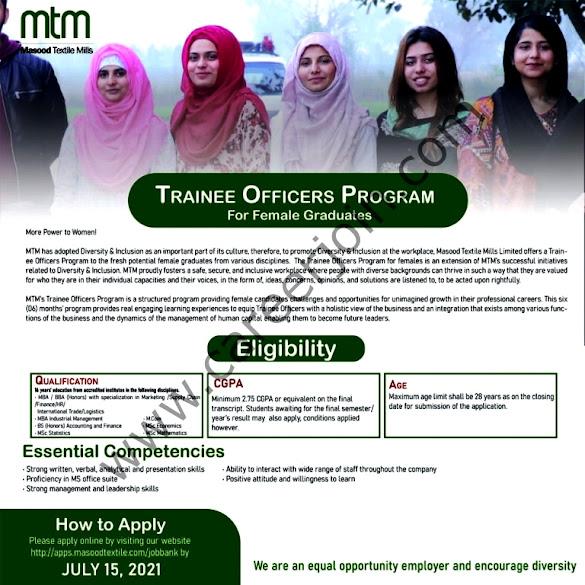 Masood Textile Mills Ltd MTM Trainee Officers Program 2021 in Pakistan