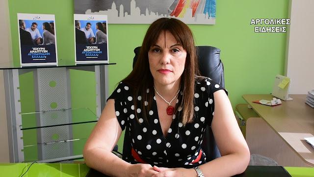 Ελένη Παναγιωτοπούλου: Η χώρα έχει την τελευταία της ευκαιρία για να αναταθεί (βίντεο)