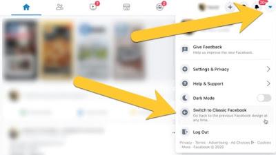 كيف تسترجع شكل فيسبوك القديم بضغطة زر واحدة