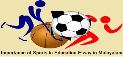 "Malayalam Essay on ""Importance of Sports in Education"", ""Kayika Vidyabhyasam"", ""കായിക വിദ്യാഭ്യാസം ഉപന്യാസം"""