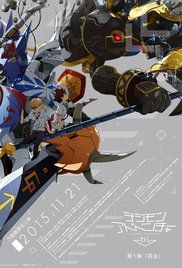 Watch Digimon Adventure tri: Reunion Online Free 2015 Putlocker