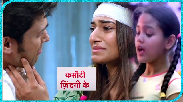 New Dhamaka :  Prerna digs out Mr Bajaj's connection with Sneha in Kasauti Zindagi ki