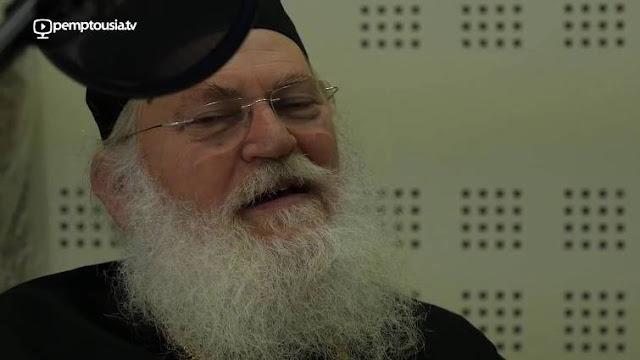 Συγκλονιστική αποκάλυψη από τον π.Εφραίμ. Η Ε.Ε. συνέστησε να γίνονται λιγότεροι μοναχοί