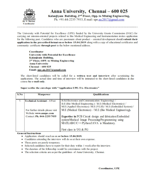 Technical Assistant 4 posts in Anna University, Chennai