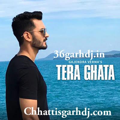 Tera Ghata Mera Kuchh Nahi Jata dj Amit Kaushik
