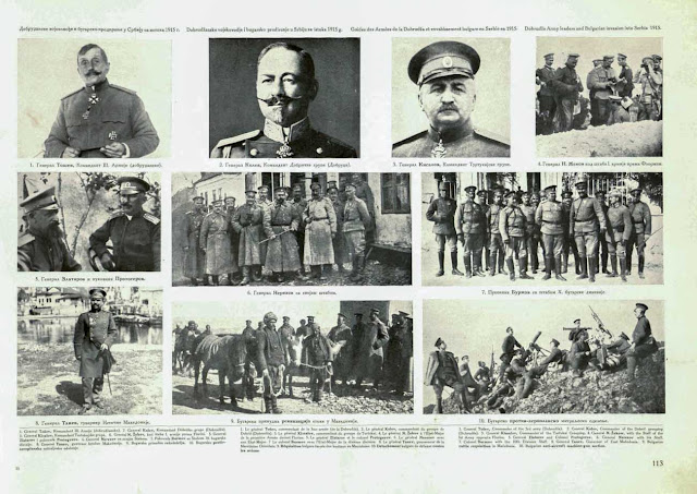 Bulgaria in WW1 - Bulgarian Army Leaders - WW1 Information