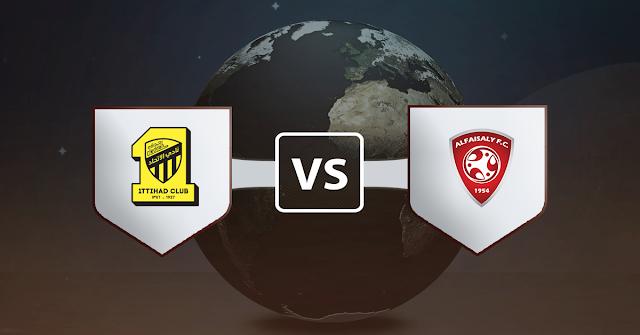 نتيجة مباراة الفيصلي والإتحاد اليوم الاثنين 23 نوفمبر 2020 في الدوري السعودي