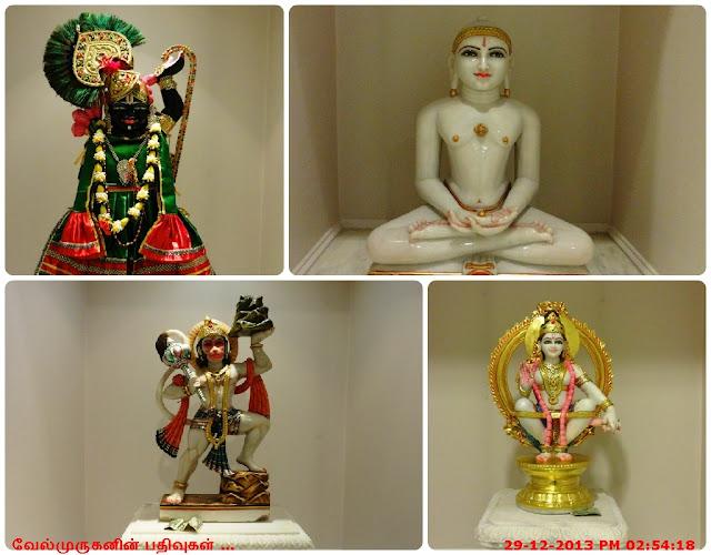 Shri Bhagavan Mahavir - Jain Murti