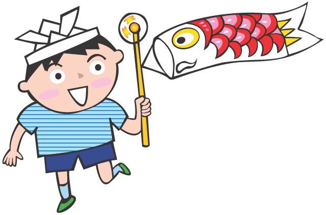 鯉のぼりを手にした男の子