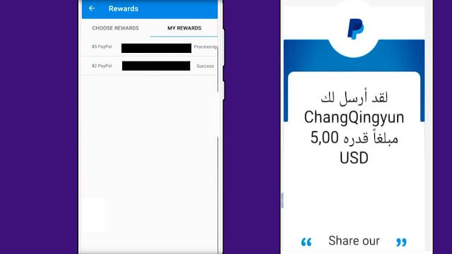 تطبيق جديد يدفع لك المال في الباي بال مقابل الضغط على الشاشة فقط مع اثبات السحب