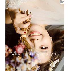 Miya Bridal Stylist 新娘秘書