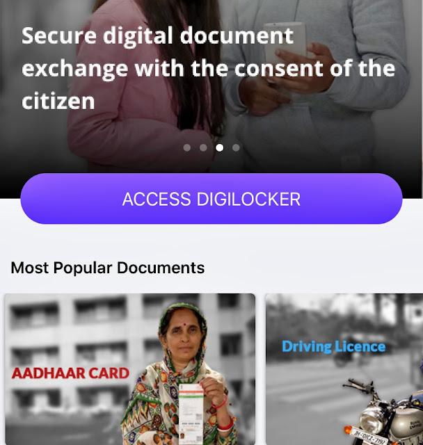 How to get certificates/documents in Digilocker?