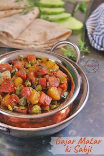 Gajar Matar ki Sabji | Punjabi Style Carrot Peas Dry Curry
