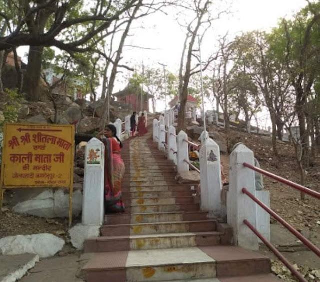 Golpahadi Templen
