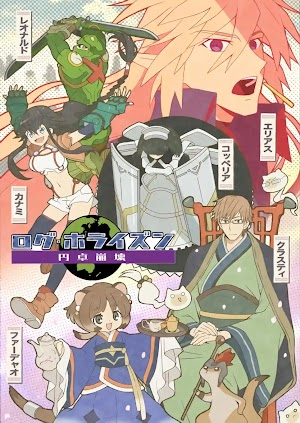 Descargar Log Horizon: Entaku Houkai (8/??) HD Sub Español Por Mega - Mediafire.