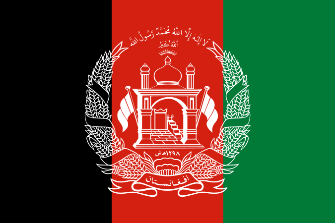 Flag of the (non-Taliban) Islamic Republic of Afghanistan, featuring a white-outlined seal over black, red, and green bars