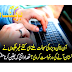 Online visa facility, How many foreign tourists apply petitions to come pakistan.