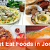 10 Must Eat Foods in Jordan
